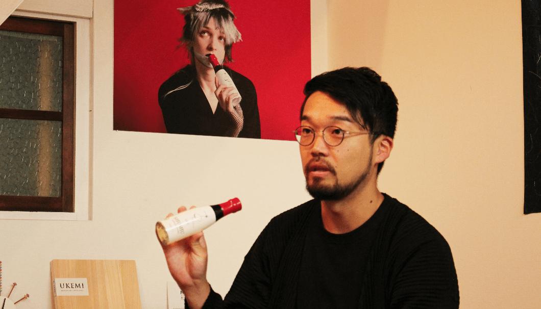 「SHUSHU」はボトルのまま飲む新しいスタイルを提案