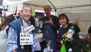 豊島屋フェスタの出店者と杜氏