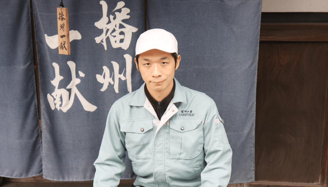 山陽盃酒造の専務取締役・壺阪雄一さん