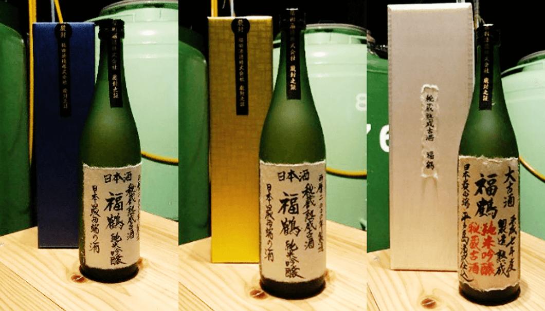 福鶴純米吟醸 秘蔵熟成古酒