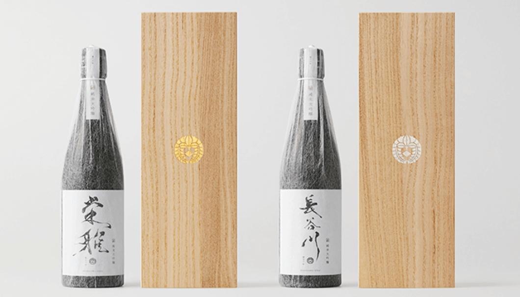 最高級・プレミアム日本酒「長谷川栄雅」のボトル