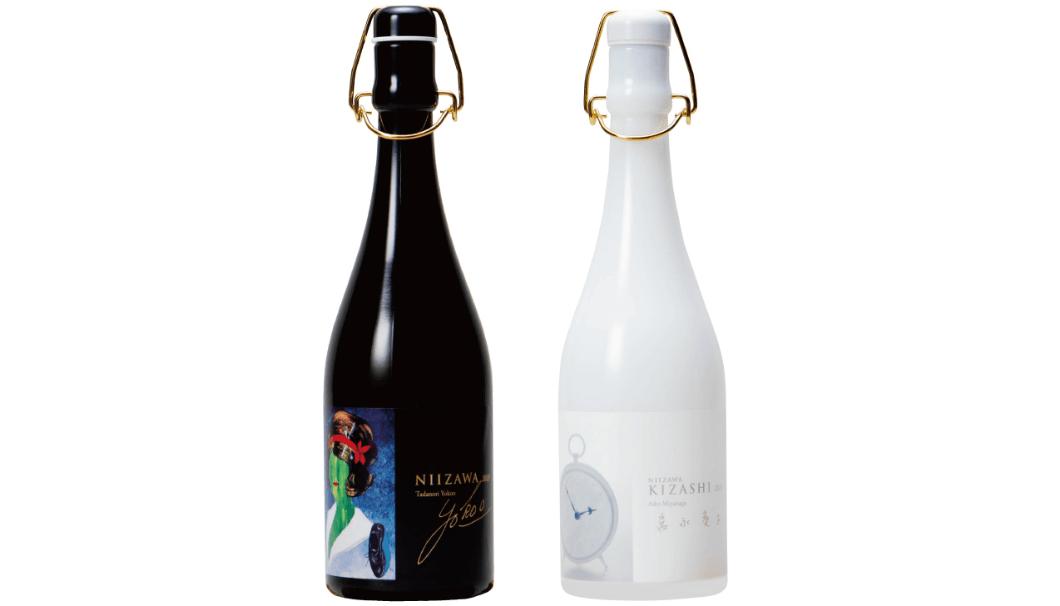 7%まで精米した世界最高級の日本酒「 NIIZAWA」 と「NIIZAWA KIZASHI」の2018 年版のボトルが並んだ写真