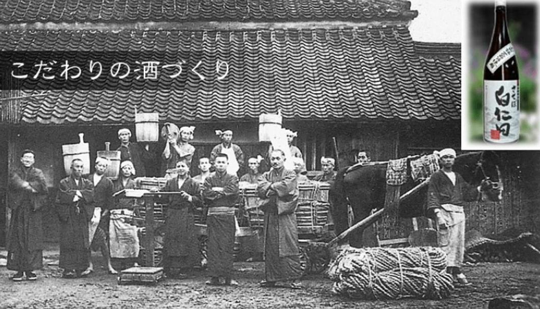 梅ヶ枝酒造の集合写真