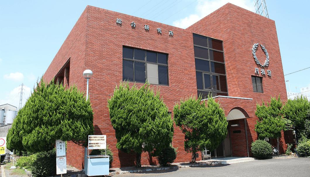 月桂冠の総合研究所