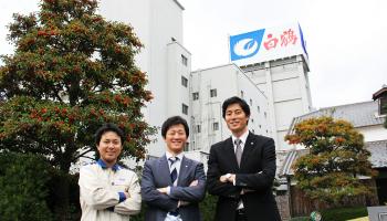 左から順に、白鶴「別鶴プロジェクト」の梶原さん、佐田さん、大岡さん