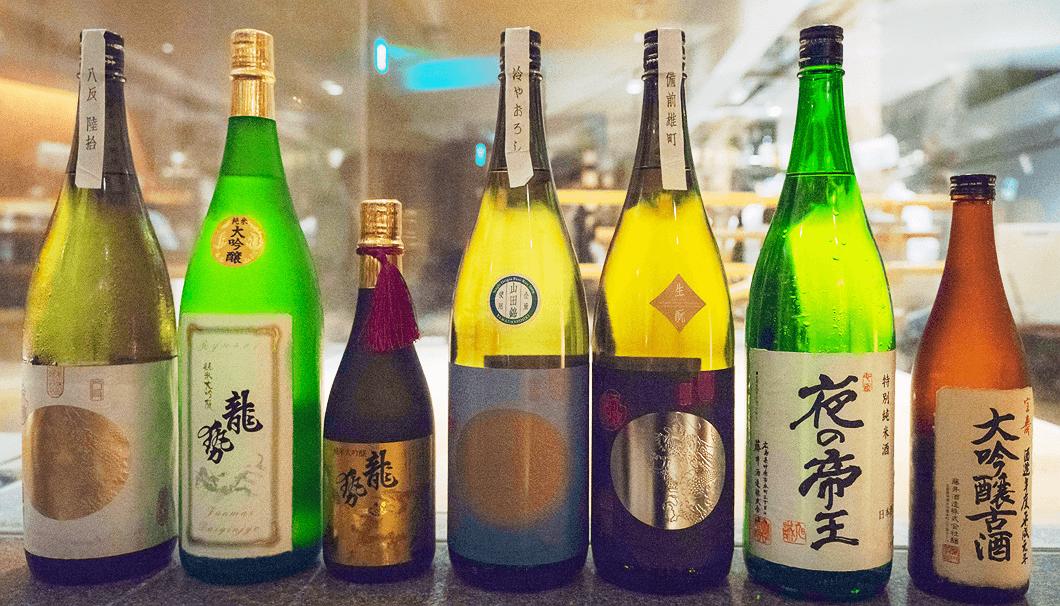 藤井酒造の日本酒のボトル