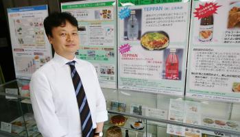 広島県立総合技術研究所 食品工業技術センターの大土井律之氏