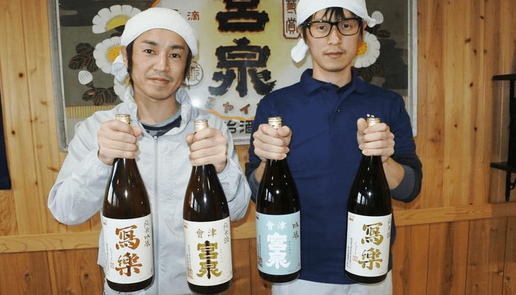 宮森義弘さん(左)と弟で専務の宮森大和さん