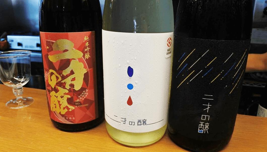 3世代に渡る「二才の醸」のボトル