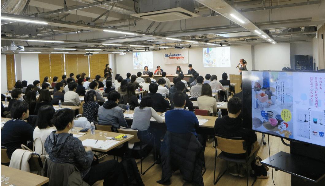 20代の若者向け日本酒イベント「&SAKE」のかいじょうふうけい