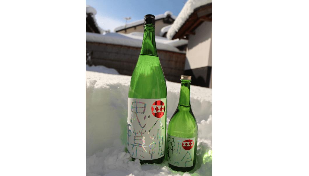 純米大吟醸無濾過生原酒「今朝思慕里(けさしぼり)」のボトルが雪の中に2本並んでいる写真