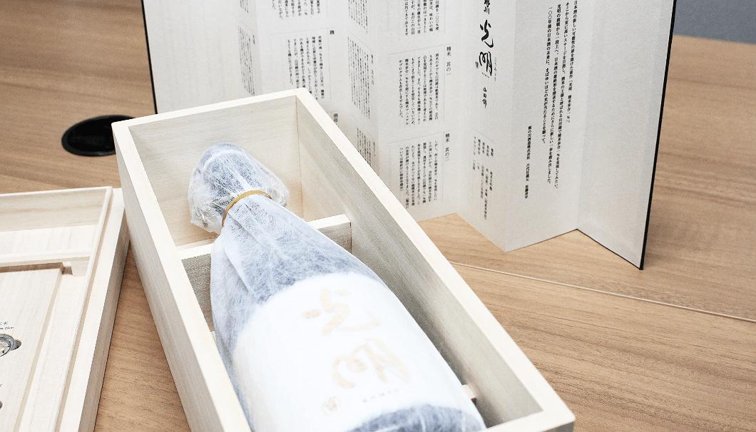 楯野川酒造「純米大吟醸 光明(こうみょう」