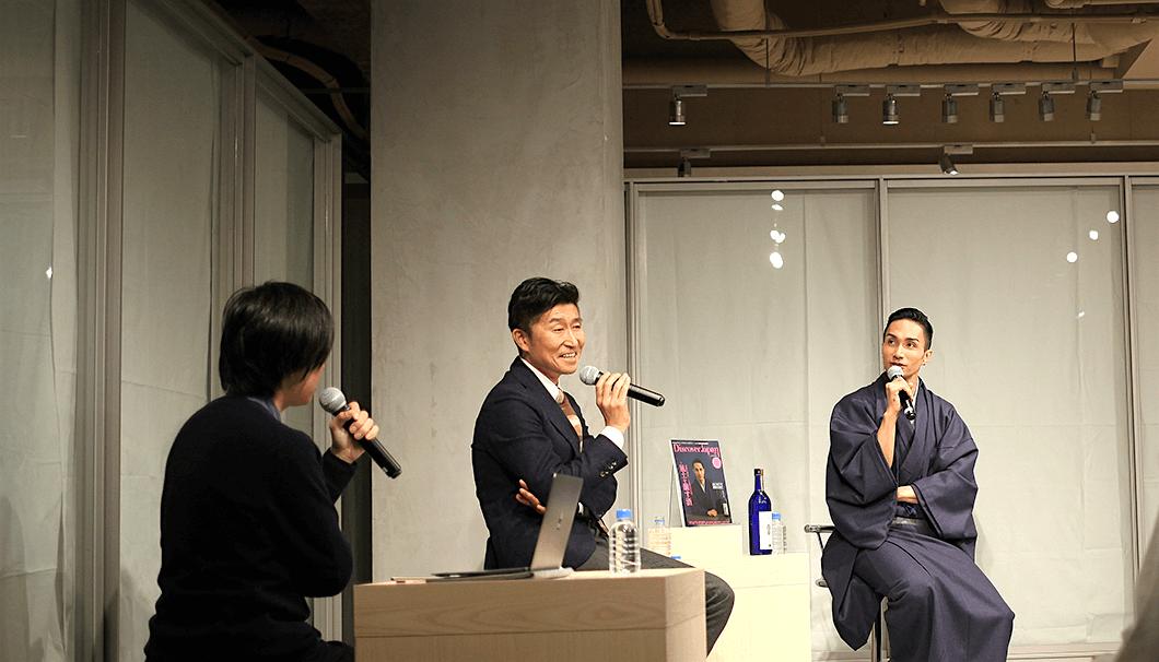 『Discover Japan』編集長の高橋さんと橘ケンチさんと司会の方