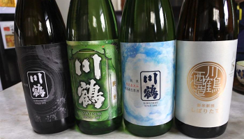 川鶴酒造の「川鶴」