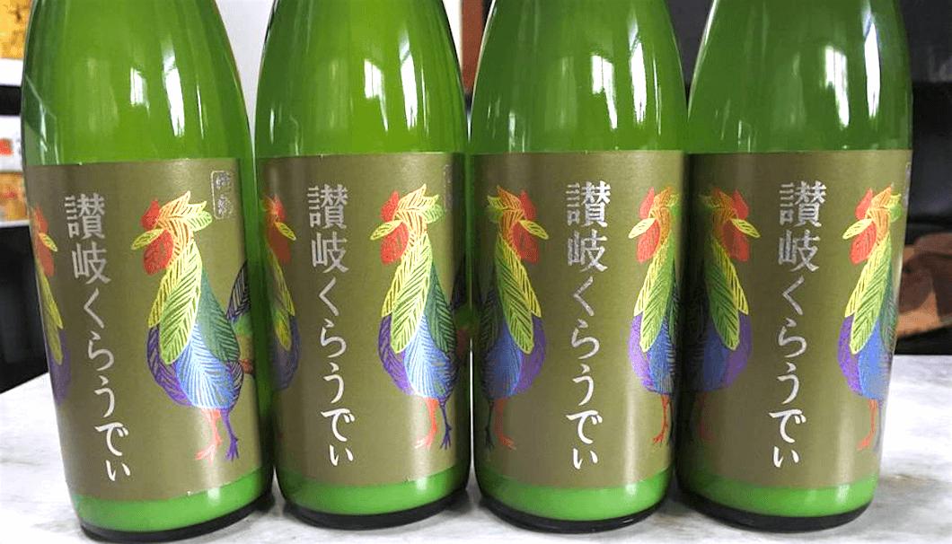 川鶴酒造の「讃岐くらうでぃ」