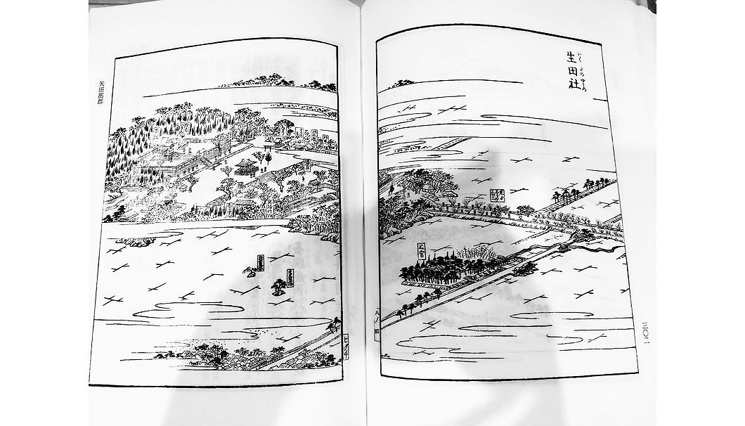 生田社の絵図