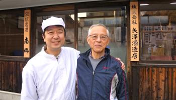 前蔵元の藤井健一郎さんと現蔵元の矢澤真裕さん