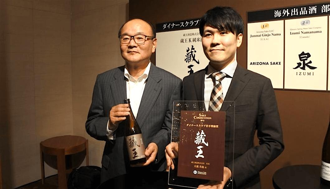 若手奨励賞を受賞した蔵王酒造の杜氏・大滝真也さん
