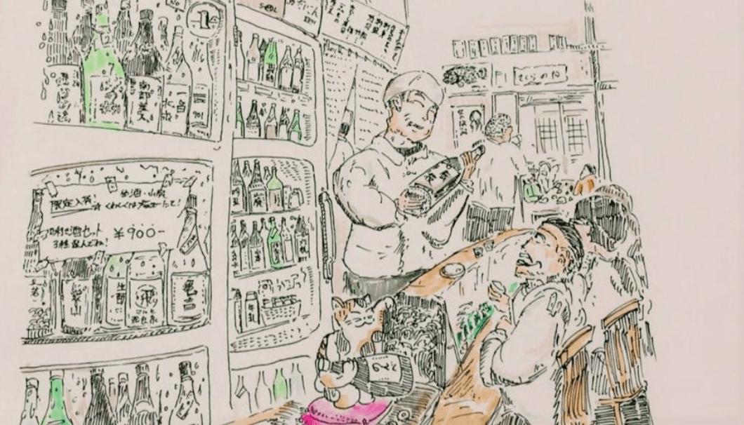 お店で店主がお酒を提供しているイラスト