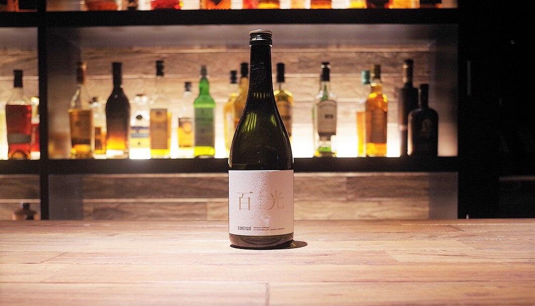 プレミアム、高価格日本酒を扱うブランドSAKE100の「百光」