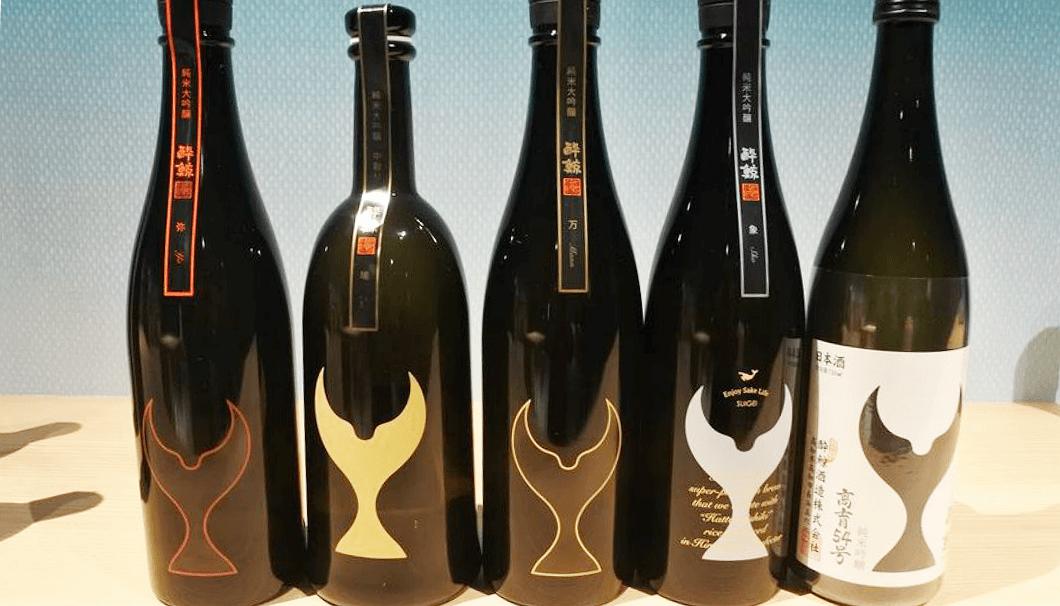 酔鯨酒造のプレミアム商品群