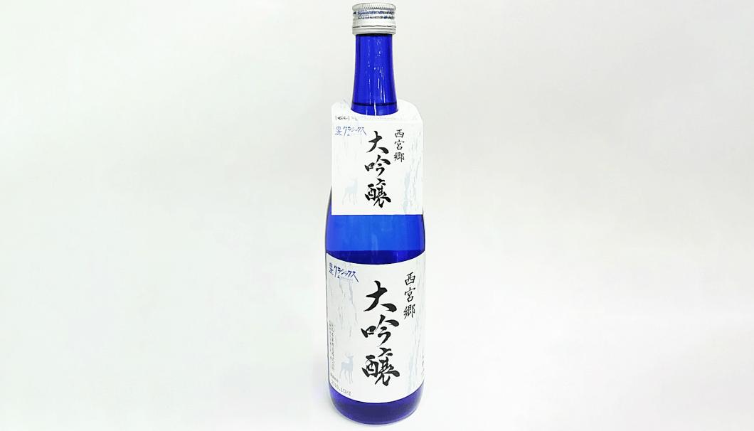 白鹿 西宮郷大吟醸のボトルの写真