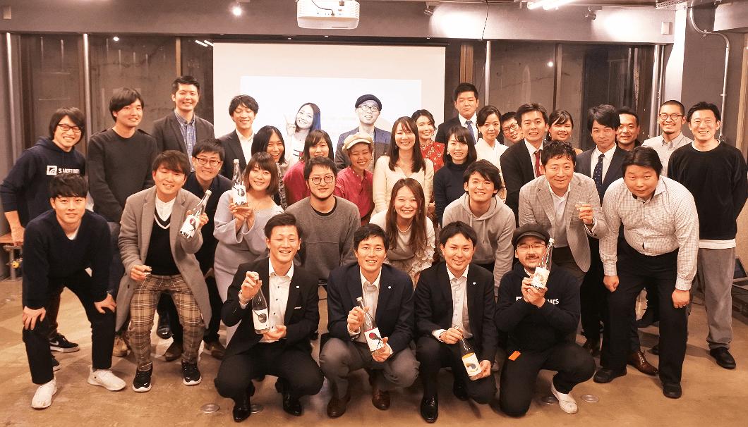 『別鶴プロジェクト』×SAKETIMES トーク&試飲イベントの集合写真