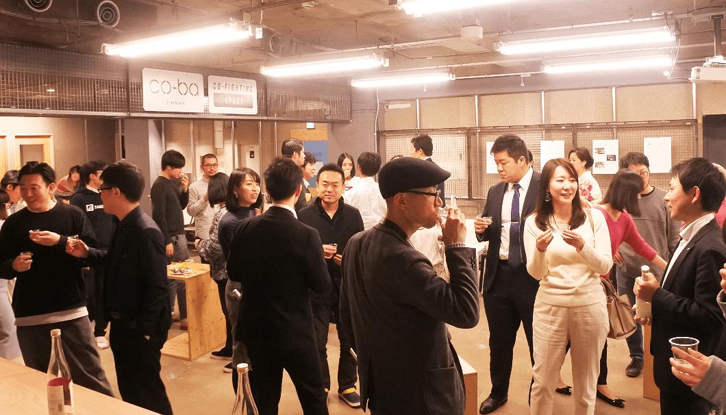 「別鶴プロジェクト」試飲イベントの様子