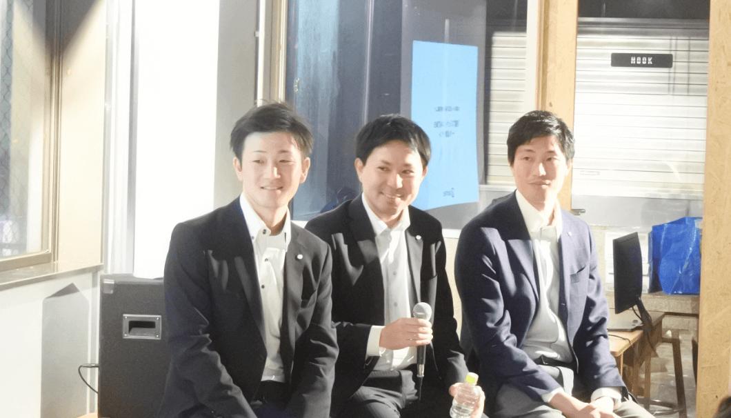 左から順に、商品開発本部の佐田尚隆さん、生産本部の梶原大輔さん、総務人事部の大岡和広さん