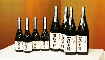 幻の銘酒「百済寺樽」