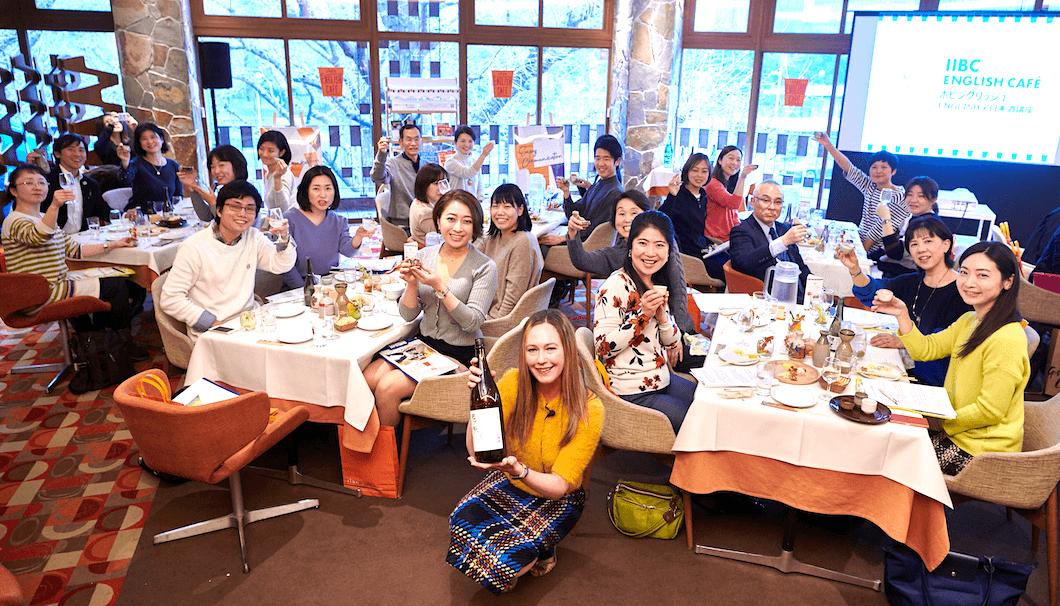 「IIBC ENGLISH CAFÉ」の集合写真