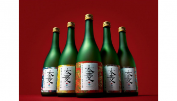 「本菱」ボトル画像