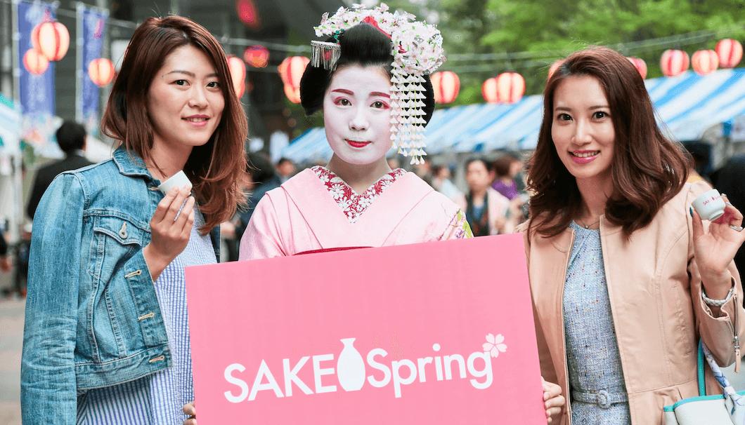 Sake Springボードと舞妓さん写真