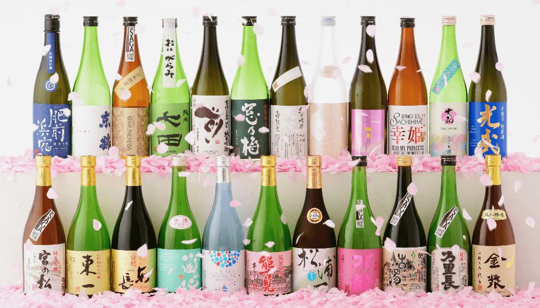 サクラチルバーで提供される佐賀の日本酒