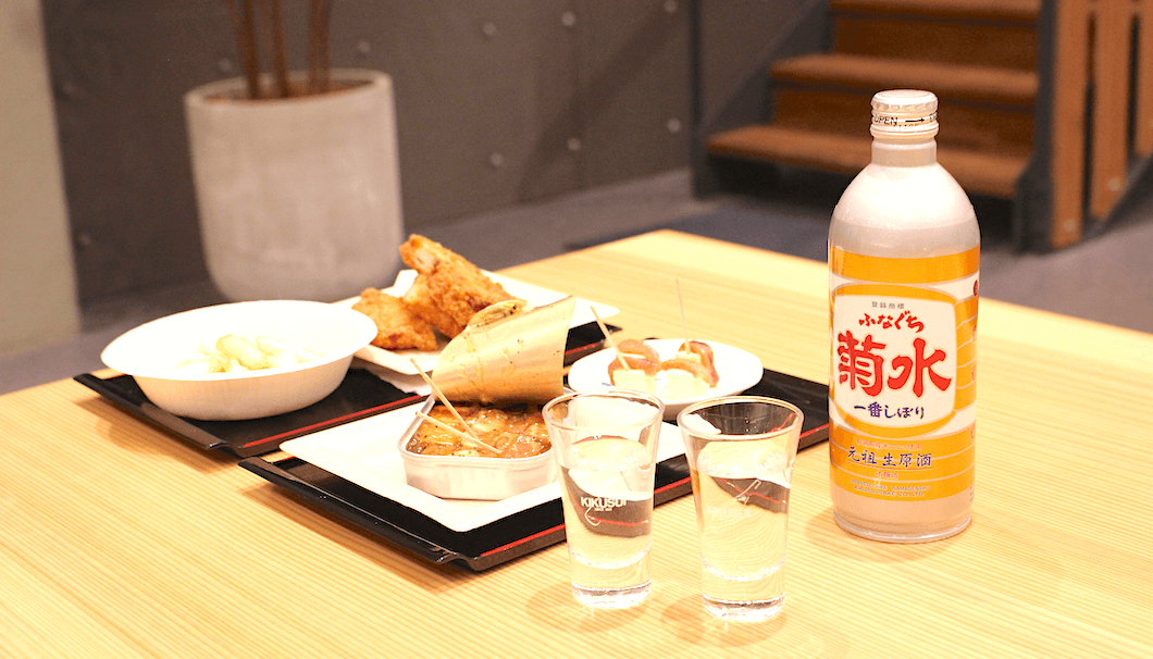 「ふなぐち菊水一番しぼり」の500ml缶