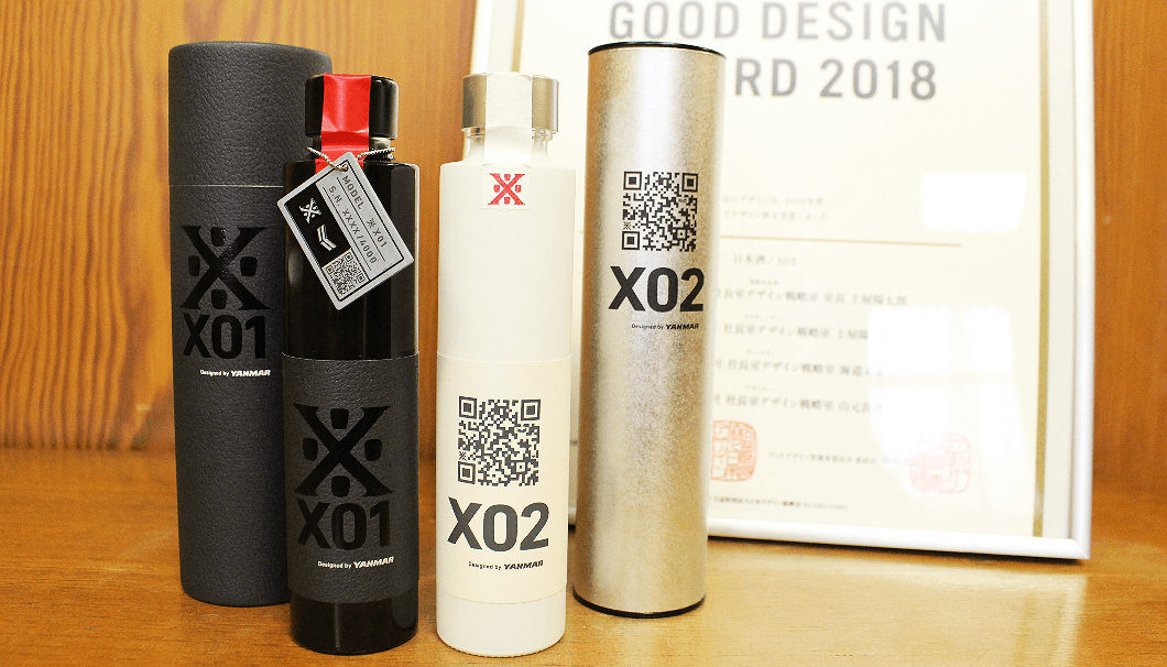 黒いボトルの「沢の鶴 X01」と白いボトルの「沢の鶴 X02」