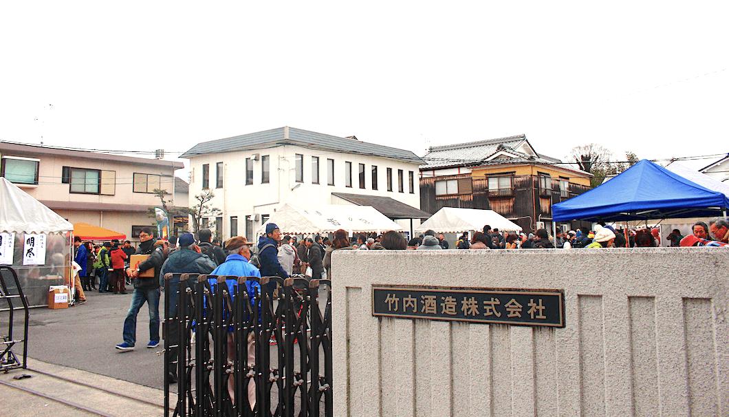 竹内酒造の蔵開きの様子