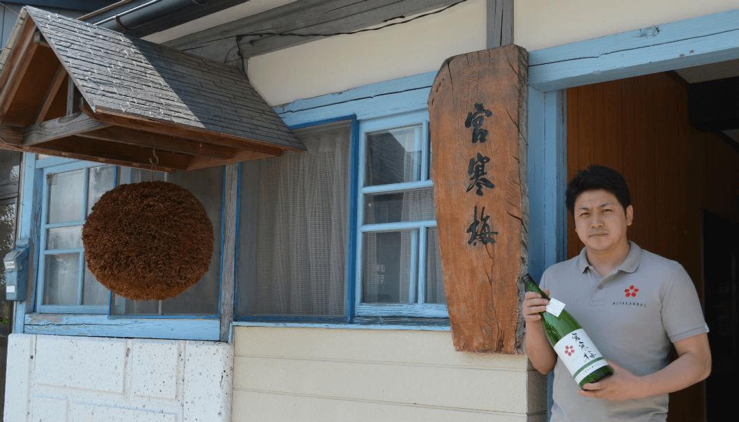寒梅酒造の岩﨑代表