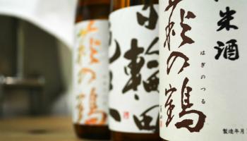 萩野酒造の銘柄