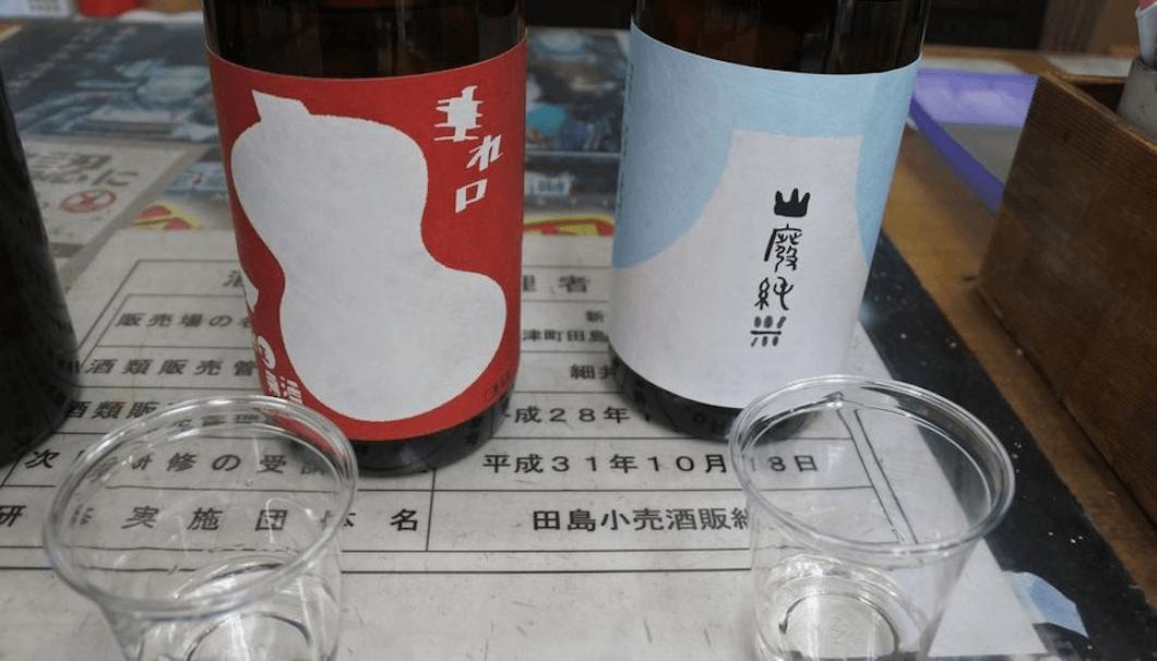 純米生原酒「國権」垂れ口、山廃純米にごり酒「國権」