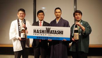 橘さん、前垣さん、丸本さん、高橋さん集合写真1