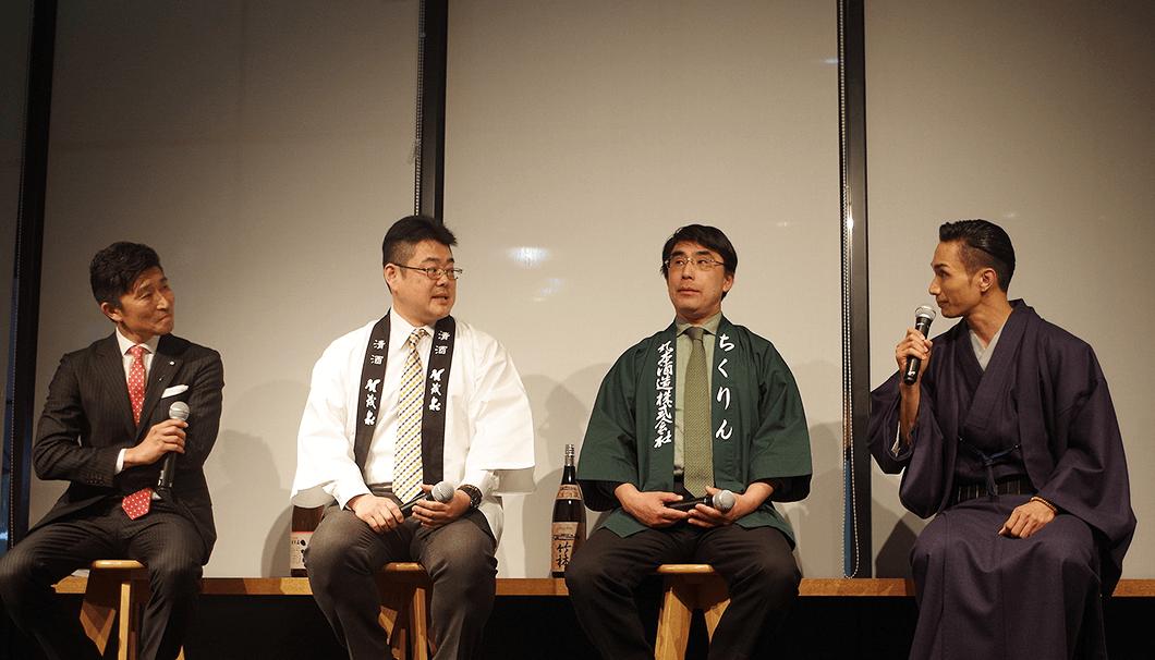 橘さん、前垣さん、丸本さん、高橋さんのトークセッション