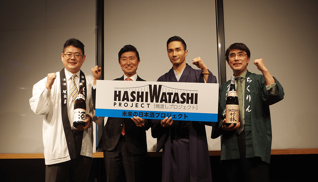 橘さん、前垣さん、丸本さん、高橋さん集合写真2