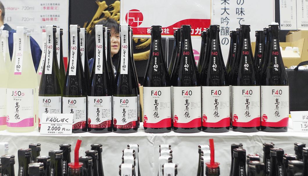 「萬寿鏡」のブース(「にいがた酒の陣 2019」にて)