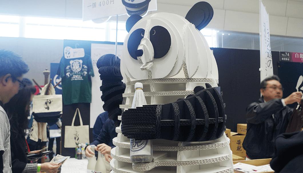 笹祝酒造のブースに置かれたパンダの置物(「にいがた酒の陣 2019」にて)