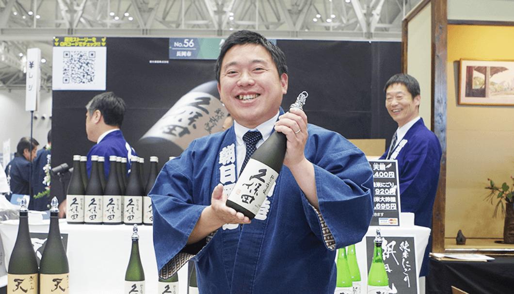 朝日酒造のスタッフ(「にいがた酒の陣 2019」にて)