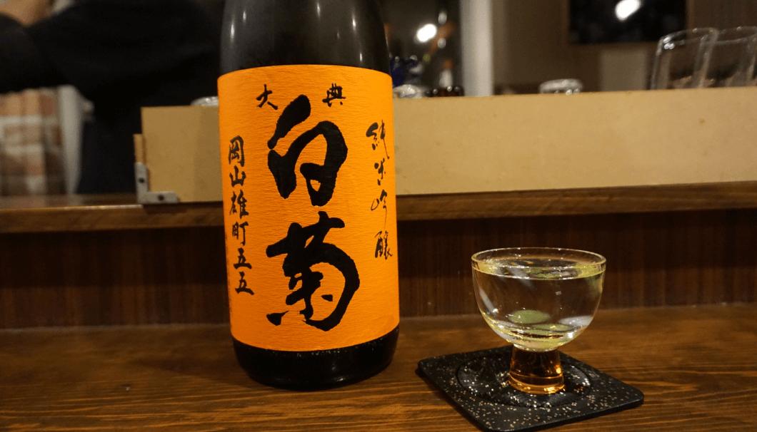 白菊酒造の「大典白菊」純米吟醸。