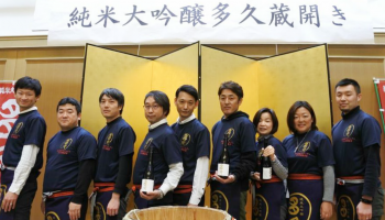 佐賀県多久市の地域活性化プロジェクト「多久未来プロジェクト」の中で立ち上げられた日本酒ブランド「多久」のラベル