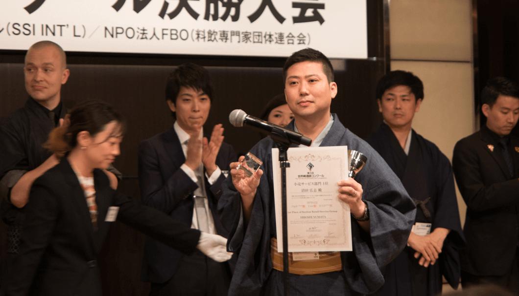 小売サービス部門優勝の沼田広志さん