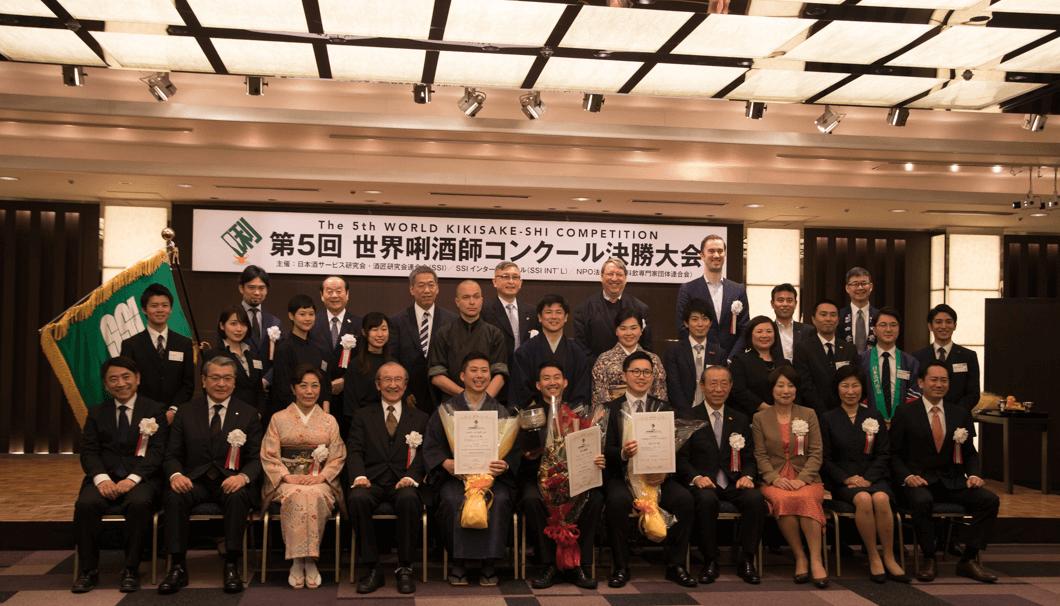 コンクール参加者の集合写真